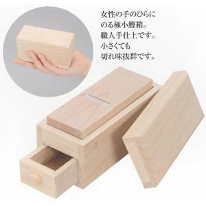 極ミニ鰹箱 女性にピッタリ|muranokajiya