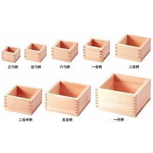 三勺枡 安心の日本製|muranokajiya