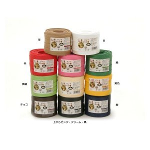 手芸用紙バンド(クラフトバンド・クラフトテープ)巾15mm×30m1枚 カラー|muranokajiya