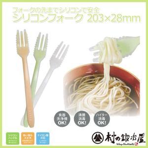 pitty シリコンフォーク オレンジ/グリーン/ホワイト