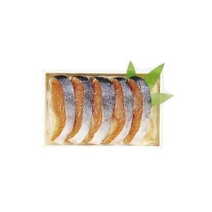 新潟 三幸 国産銀鮭味噌漬 5切入 ※発送まで2週間位かかります|muranokajiya
