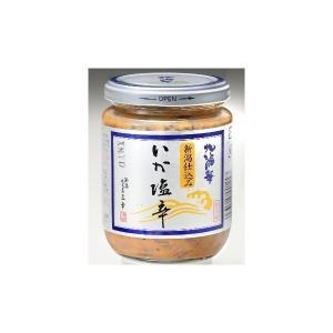 新潟 三幸 高級珍味 いか塩辛(新潟仕込み) 200g MN-01 ※発送まで2週間位かかります|muranokajiya