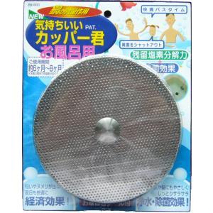 浄水器 風呂用 muranokajiya
