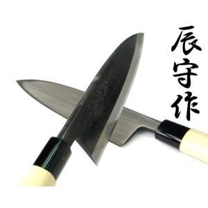 三條 辰守作 鋼付け 黒打 出刃包丁135mm|muranokajiya