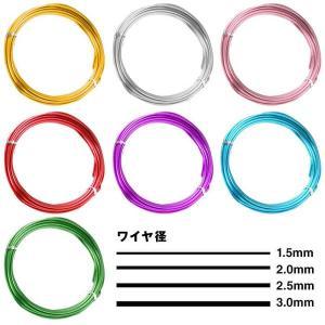 アルミ アートワイヤー 100g (1.5mm / 2.0 mm / 2.5mm / 3.0mm)|muranokajiya