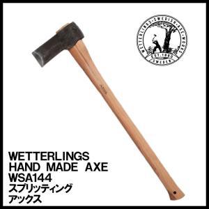 ウェッタリングス スプリッティングアックス WETTERLINGS from SWEDEN|muranokajiya