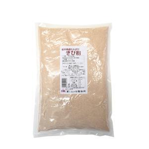 きび粉 500g きび餅の粉