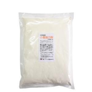 北海道産強力粉 1kg 国産 小麦粉 強力粉