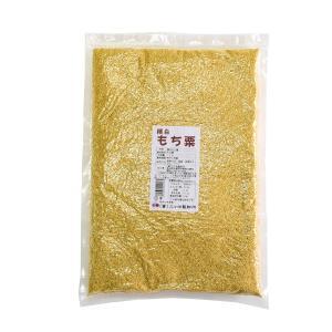 製粉していないもち粟です。 輸入した原料を選別、精白しています。  【商品詳細】 内 容 量 :1k...