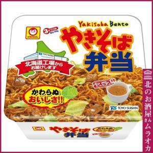 やきそば弁当 北海道限定 1ケース(12個入) 東洋水産|muraoka-liquor