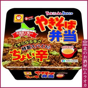 やきそば弁当 ちょい辛 北海道限定 1ケース(12個入) 東洋水産|muraoka-liquor