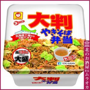 大判やきそば弁当 北海道限定 1ケース(12個入) 東洋水産|muraoka-liquor