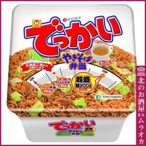 でっかいやきそば弁当 北海道限定 1ケース(12個入) 東洋水産|muraoka-liquor