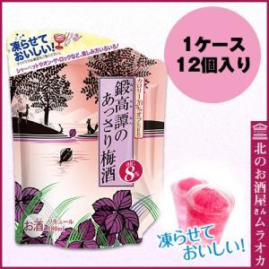 鍛高譚のあっさり梅酒 パウチ(1ケース12個入り) 180ml×12 muraoka-liquor