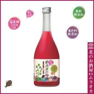 鍛高譚の梅酒 北海道の無添加梅酒 720ml muraoka-liquor