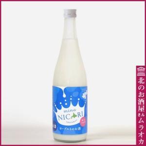 福司 ヨーグルトのお酒 ミナニコリ 720ml
