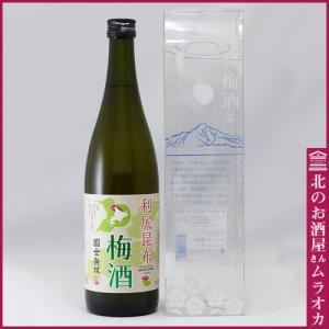 国士無双 利尻昆布梅酒 720ml|muraoka-liquor