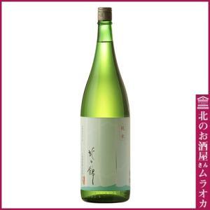 北の錦 純米 きたしずく 暖簾ラベル 1800ml 日本酒 地酒|muraoka-liquor