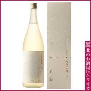 北の錦 純米大吟醸 雪心 1800ml 日本酒 地酒|muraoka-liquor