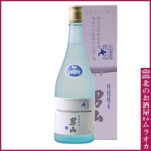 男山 北海道限定 特別純米 720ml 日本酒 地酒