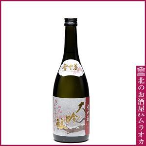 北寳 大吟醸「雪中花」 吟風 720ml 日本酒 地酒|muraoka-liquor