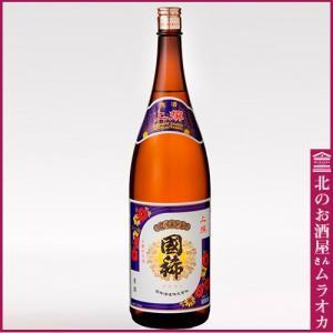 国稀 上撰 1800ml 日本酒 地酒 muraoka-liquor