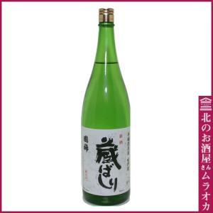 国稀 新酒本醸造原酒 蔵ばしり 生貯蔵 1800ml 日本酒 地酒 muraoka-liquor