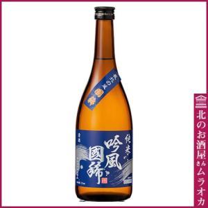 純米 吟風国稀 720ml 日本酒 地酒 muraoka-liquor