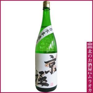 ニ世古 本造り 「名水京極」 1800ml 日本酒 地酒|muraoka-liquor