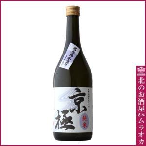 二世古 純米 「京極」 720ml 日本酒 地酒|muraoka-liquor
