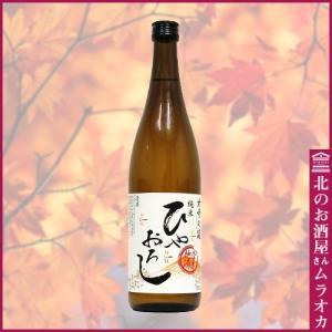 【9月6日発売】 ひやおろし 純米 大雪乃蔵 720ml 日本酒 地酒|muraoka-liquor