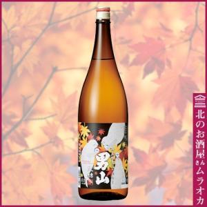 【8月25日発売】 ひやおろし 男山 特別純米 生もと 1800ml 日本酒 地酒|muraoka-liquor