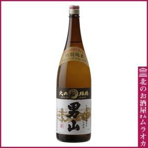 男山 特別純米 「北の稲穂」 1800ml 日本酒 地酒