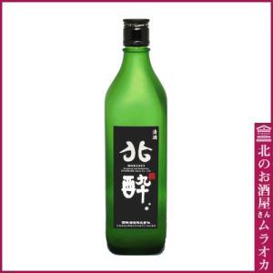 国稀 「北酔」 700ml 日本酒 地酒 muraoka-liquor