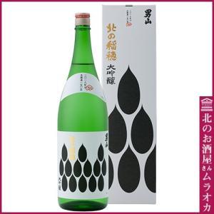 北の稲穂 大吟醸 1800ml 日本酒 地酒|muraoka-liquor