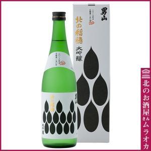 北の稲穂 大吟醸 720ml 日本酒 地酒|muraoka-liquor