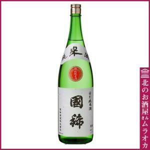 国稀 特別純米酒 1800ml 日本酒 地酒 muraoka-liquor