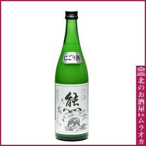 北賓 「熊ころり」 にごり酒 720ml 日本酒 地酒|muraoka-liquor