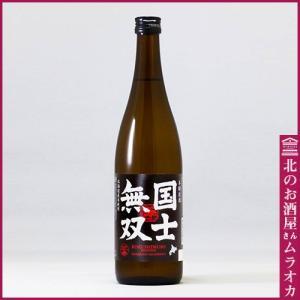 国士無双 本醸造 720ml 日本酒 地酒