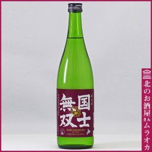 国士無双 純米酒 720ml 日本酒 地酒