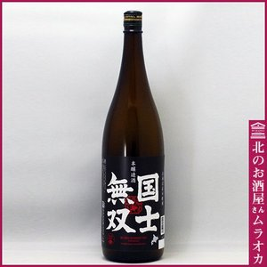 国士無双 本醸造 1800ml 日本酒 地酒