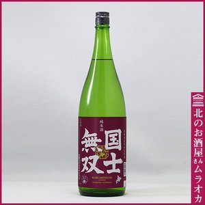 国士無双 純米酒 1800ml 日本酒 地酒