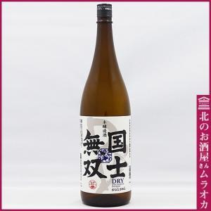 国士無双 「DRY」 1800ml 日本酒 地酒