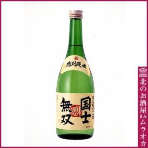 国士無双 特別純米酒「烈」 720ml 日本酒 地酒