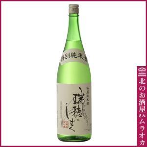北の錦 特別純米 「瑞穂のしずく」 1800ml 日本酒 地酒