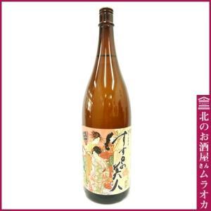 すすきの美人 純米酒 1800ml 日本酒 地酒|muraoka-liquor
