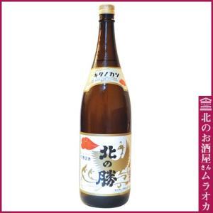 北の勝 「鳳凰」 1800ml 日本酒 地酒
