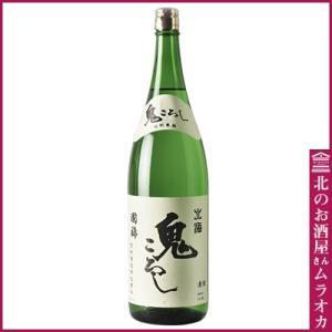 国稀 「北海鬼ころし」 1800ml 日本酒 地酒 muraoka-liquor
