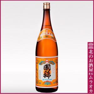 国稀 佳撰 1800ml 日本酒 地酒 muraoka-liquor