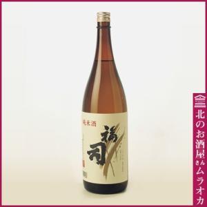 福司 純米酒 1800ml 日本酒 地酒|muraoka-liquor
